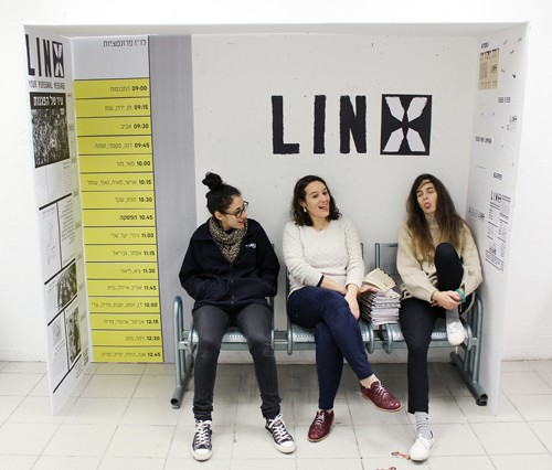 תחנת האוטובוס של קבוצת לינקס. צילום: מתן אורון
