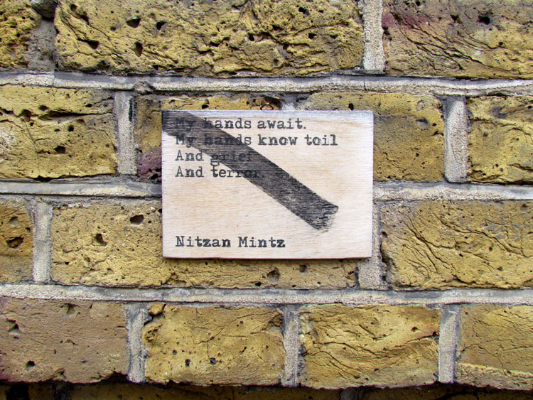 גרפיטי במילים של ניצן מינץ הישראלית. צילום: טלי קליפשטיין