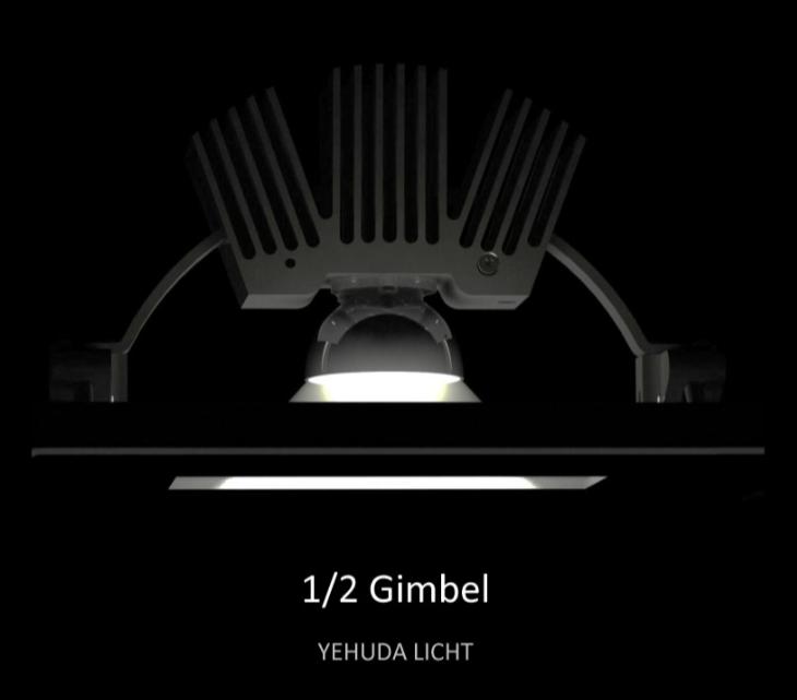 """גוף תאורה שקוע תקרה בטכנולוגיית LED, באדיבות """"יהודה ליכט"""" תכנון ועיצוב גופי תאורה, רמת השרון"""
