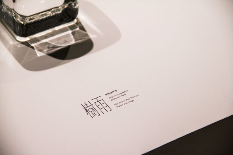 טיפוגרפיה בשלוש שפות, המרווח שבין לבין. צילום: בר סהר