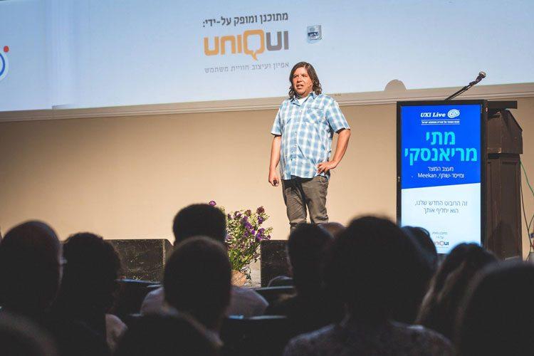 מתי מריאנסקי בהרצאה על הרובוטים שיחליפו אותנו במקומות העבודה. צילום: תמר אלמוג