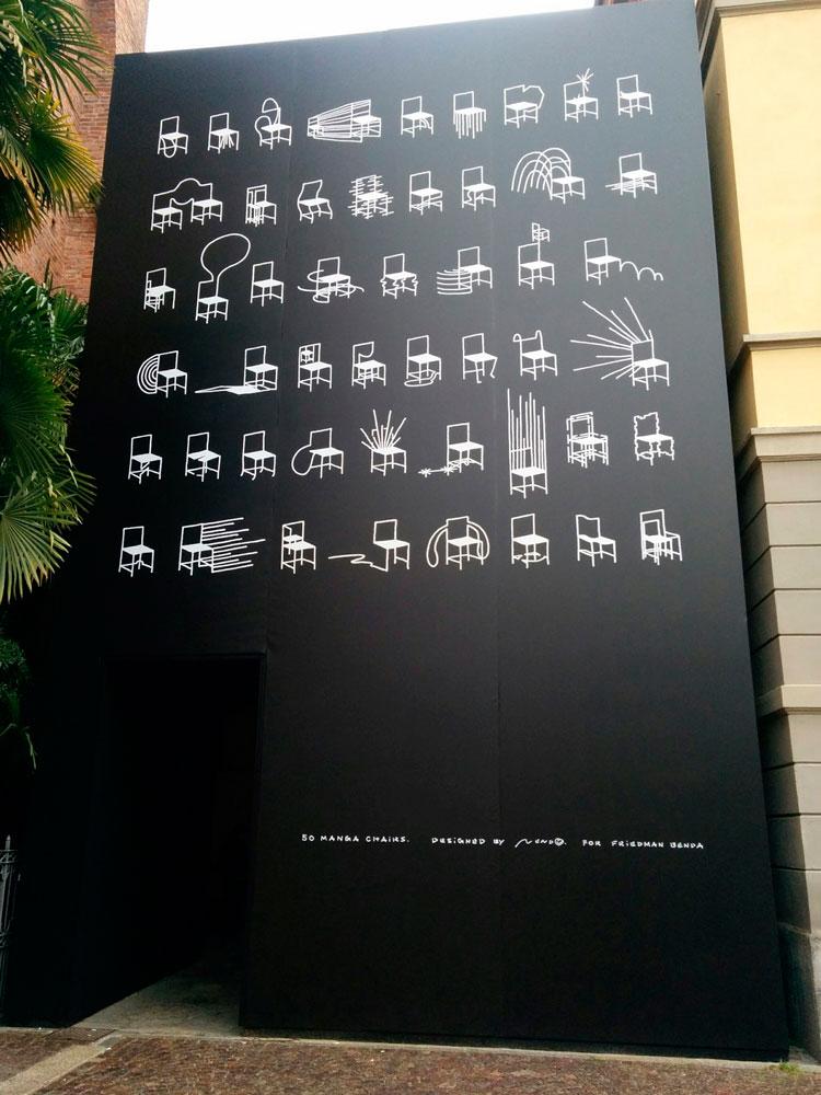 תערוכת כיסאות של ננדו. צילום: שיר שמואלי