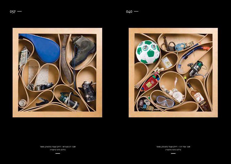 מתוך הקטלוג: עמי דרך, דיוקן עצמי בחפצים, 1999