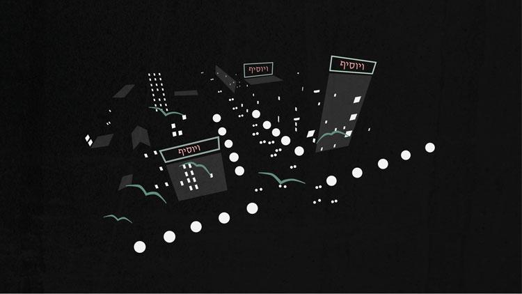 ״ויהי אור״ רותם מאור ואילנית דורפמן - אנימציה עוצמתית ומרגשת על זיהום האור