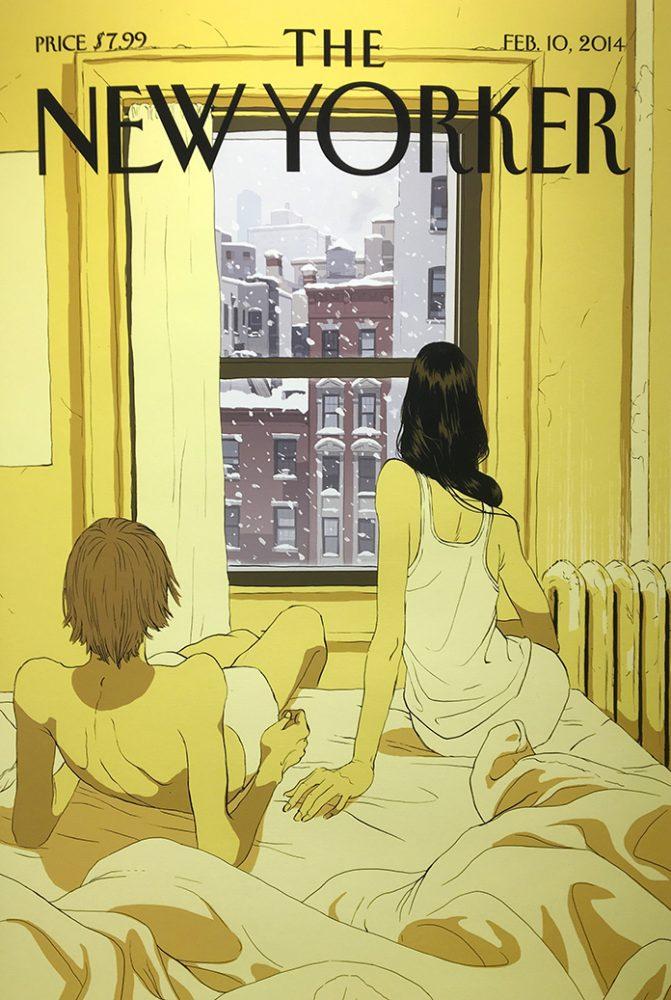 "שער למגזין ניו-יורקר ""Perfect Storm"". צילום: הדס קובו."