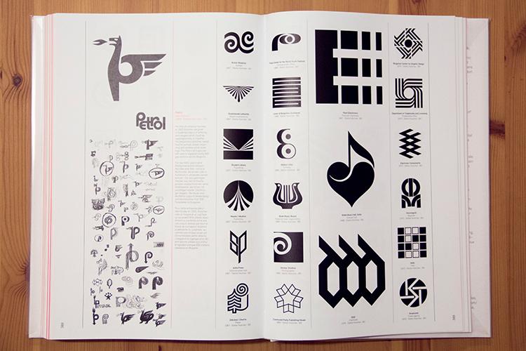 לוגו חברת פטרול, 1964, ולוגואים נוספים של סטפן קנצ׳ב