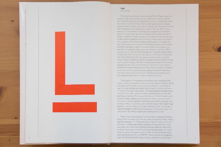 מאמר פתיחה על היסטורית הלוגו. יאנס מולר, עמוד 7