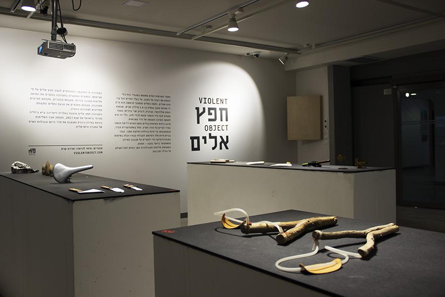 ״חפץ אלים״ - גלריית ויטרינה 2