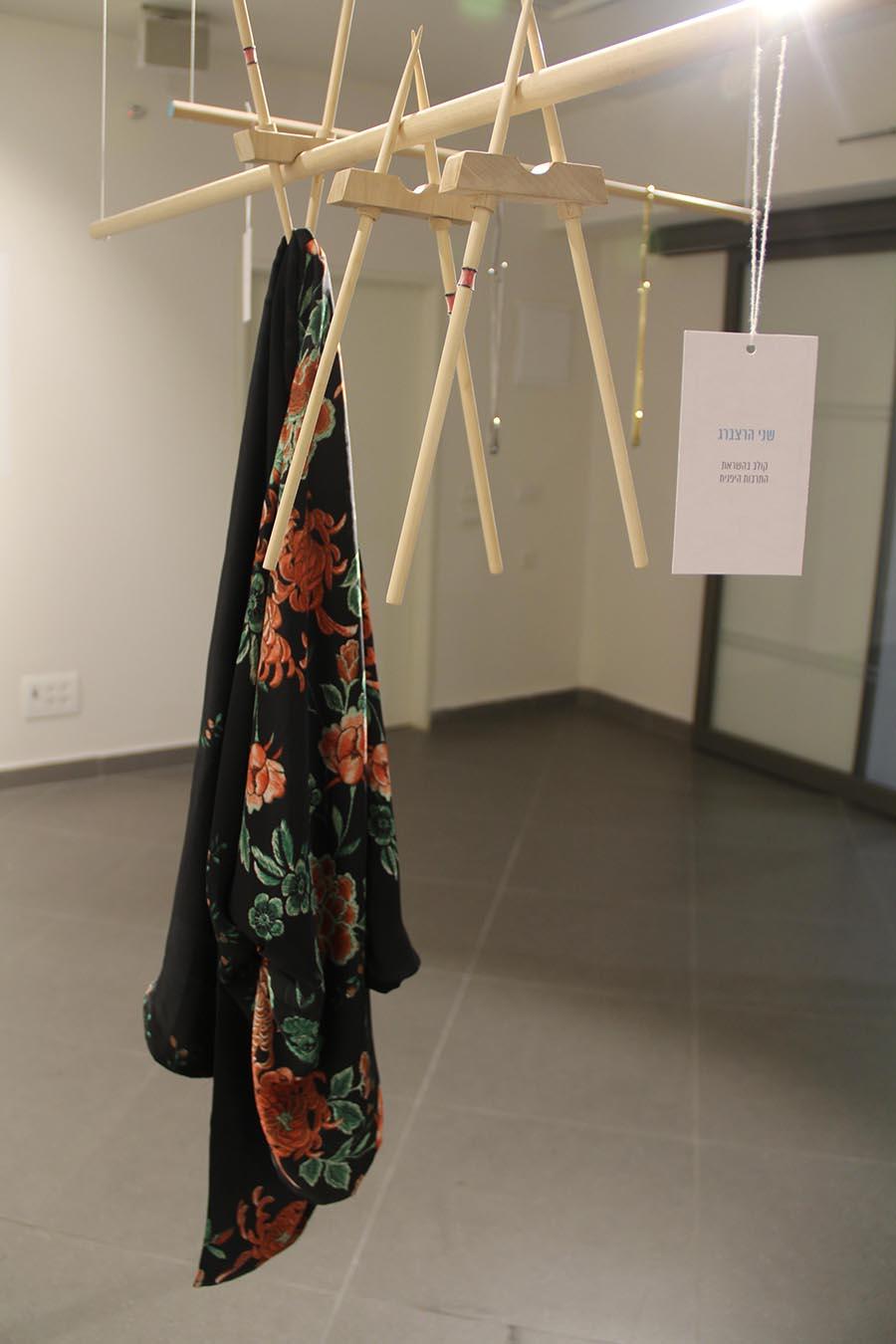 שני הרצברג - קולב בהשראת התרבות היפנית