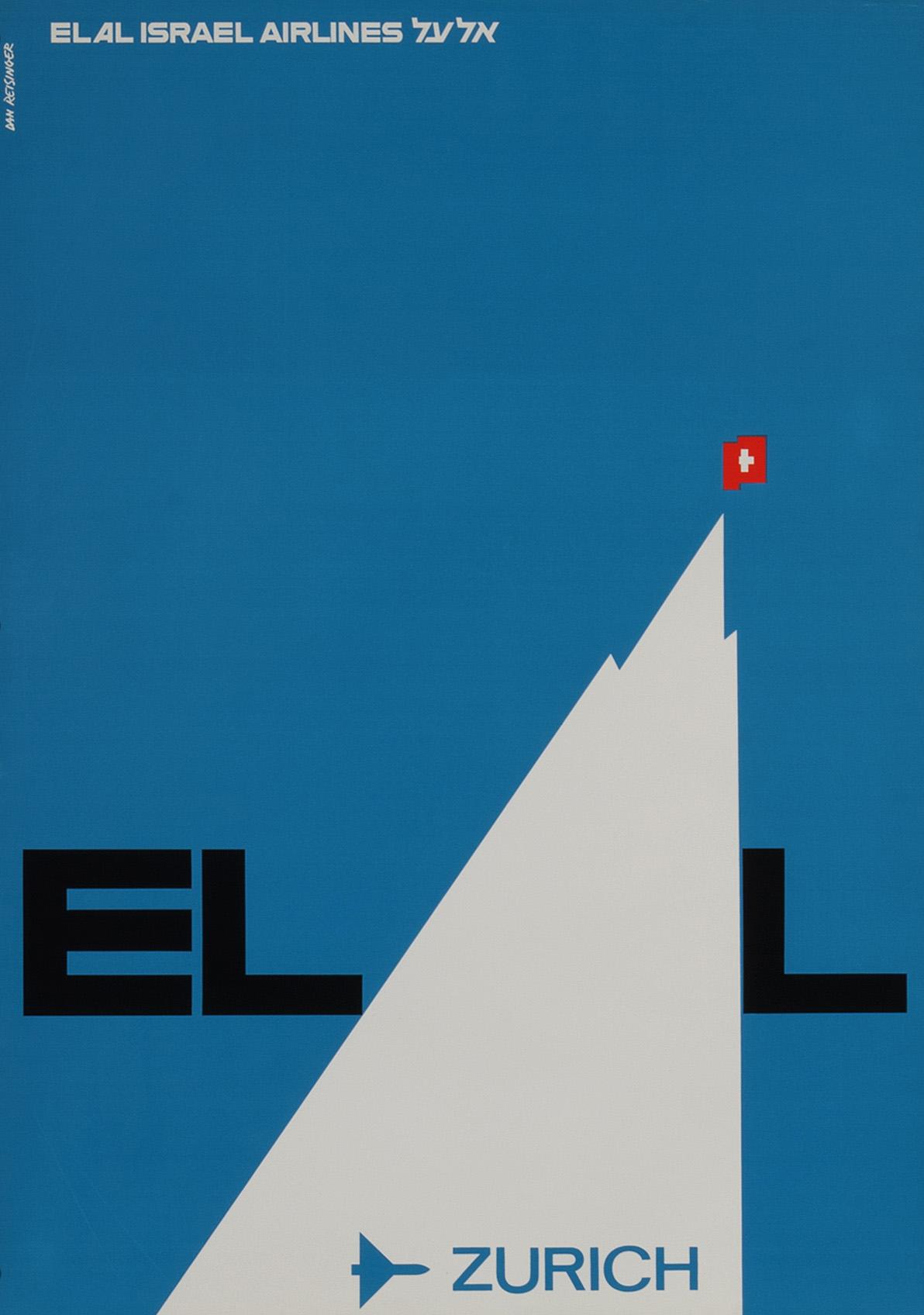 'אלעל ציריך' 1970, דן ריזינגר, מתוך אוסף  מוזיאון ישראל