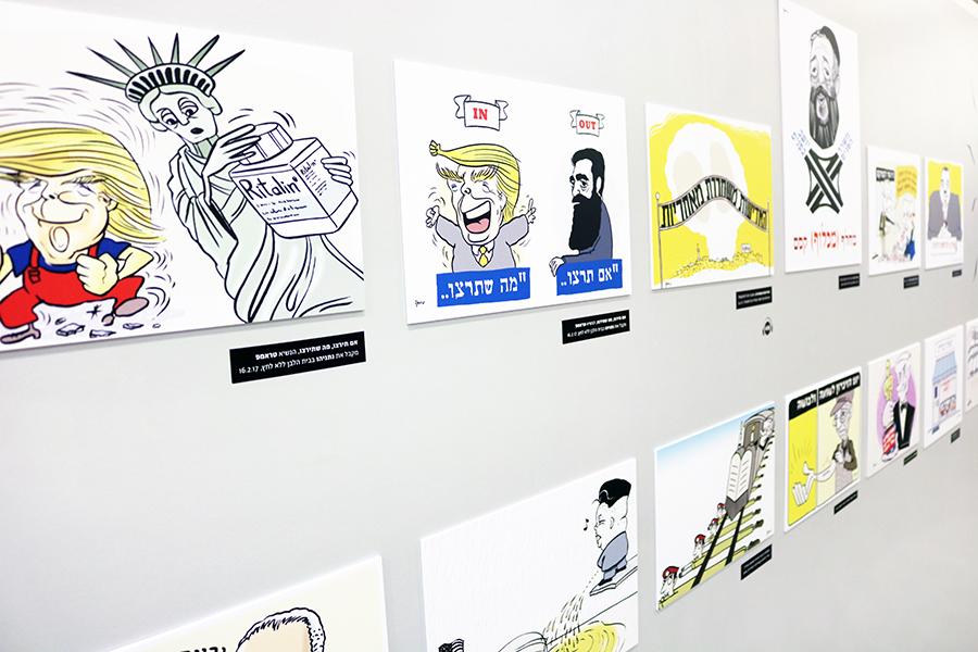 אם תרצו, מה שתרצו. קריקטורות פוליטיות בועטות מבית היוצר של נוסקו.