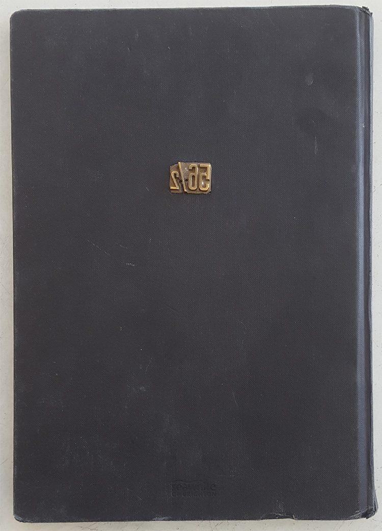 ספר סקיצה מס׳ 65