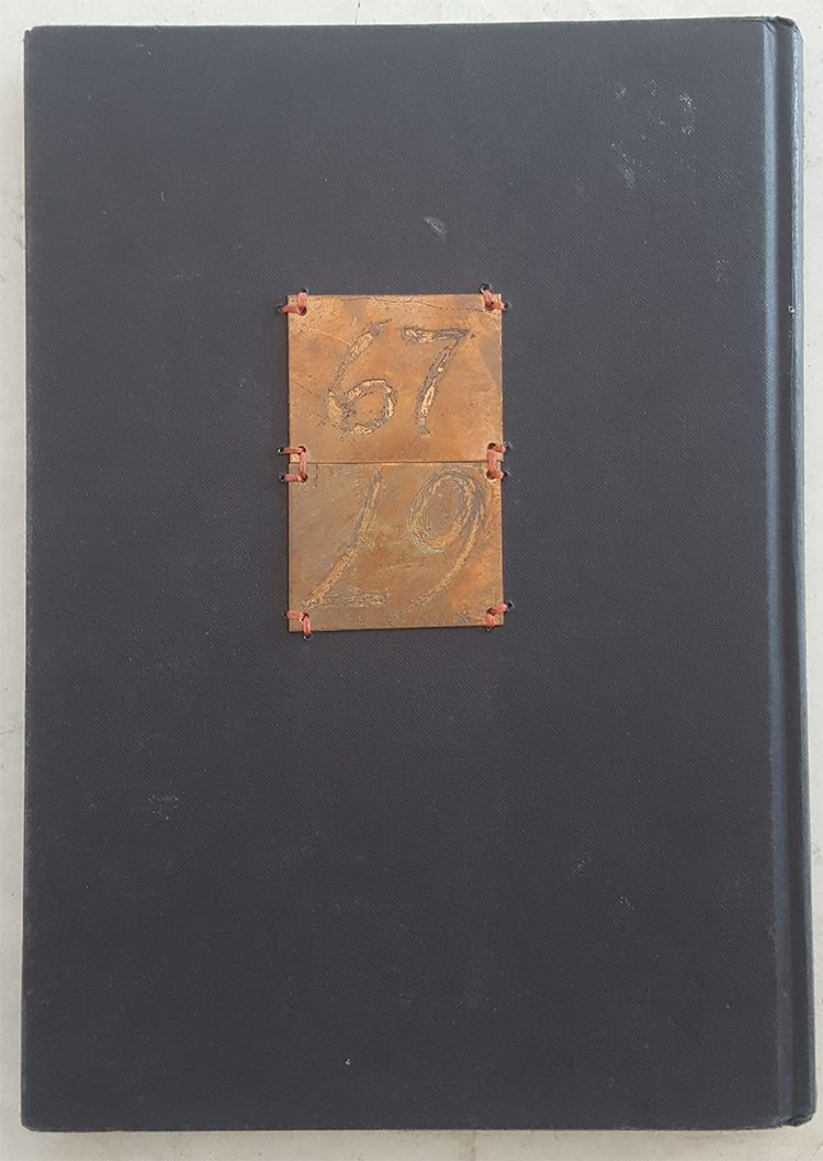 ספר סקיצה מס׳ 67