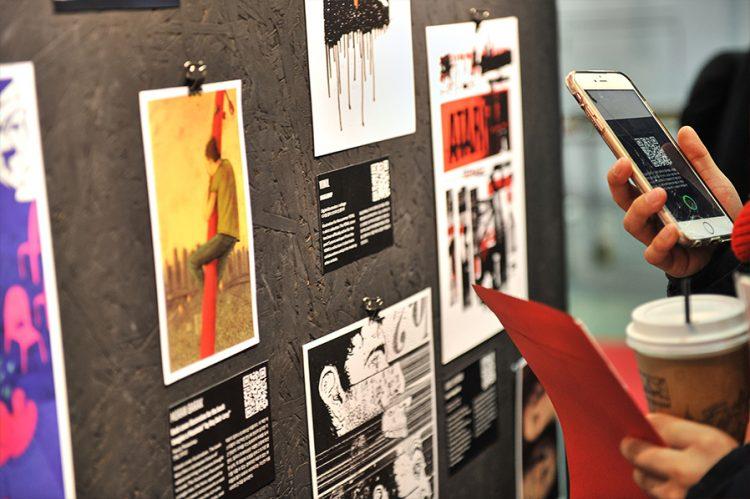 אינטרקציה בתערוכה
