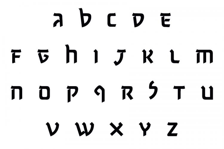"""גופן """"פנדה"""": גופן Unicase לועזי בהשראת הגופן העברי """"הצבי"""". עיצוב: איתי ברן"""