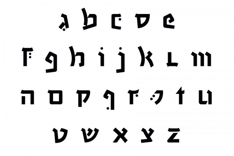 """האינטרפרטציה של המרצה Kai Oetzbach לגופן """"הצבי"""", במסגרת הקורס Summer of Type"""