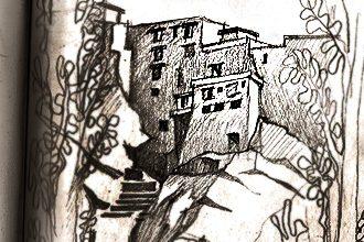 ורד אליעזרי גנשרוא: ספר סקיצות