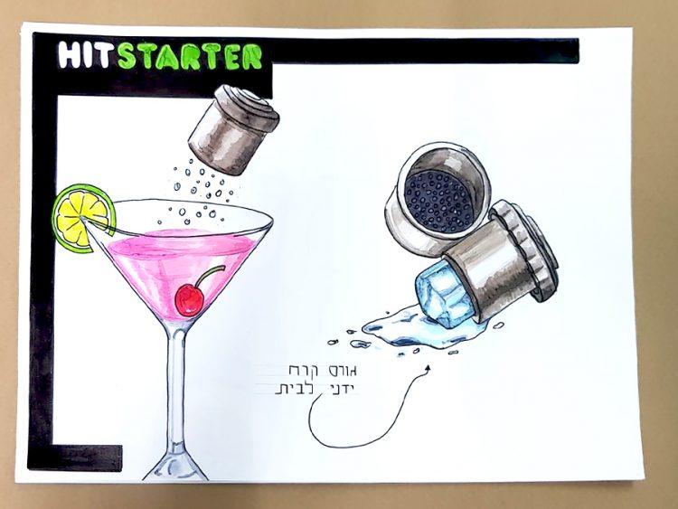 היטסטרטר - סטודיו היטסטרטר - מוצרים למימון המונים בנושא אלכוהול