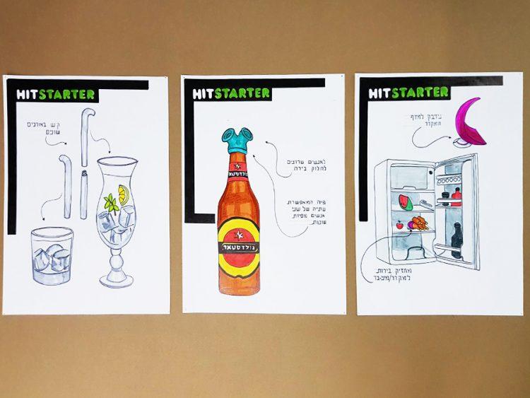 היטסטרטר- סטודיו היטסטרטר - מוצרים למימון המונים בנושא אלכוהול