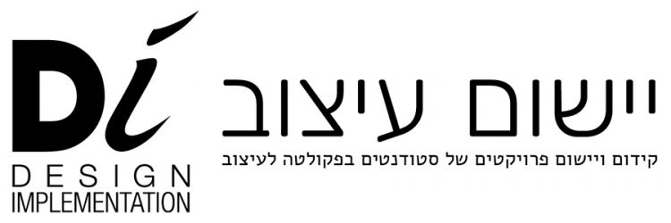 יישום עיצוב, לוגו התכנית