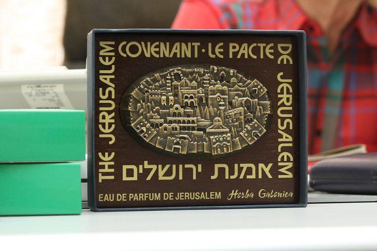 """""""אמנת ירושלים"""". מדליה למיזם """"אמנת ירושלים"""" שהוקם על ידי השופט אֵילון."""