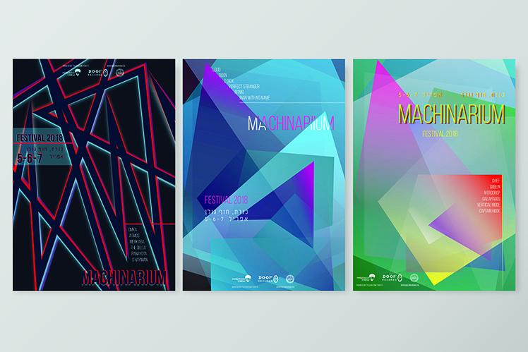 אניה קובגן: כרזות לפסטיבל מוזיקת טראנס