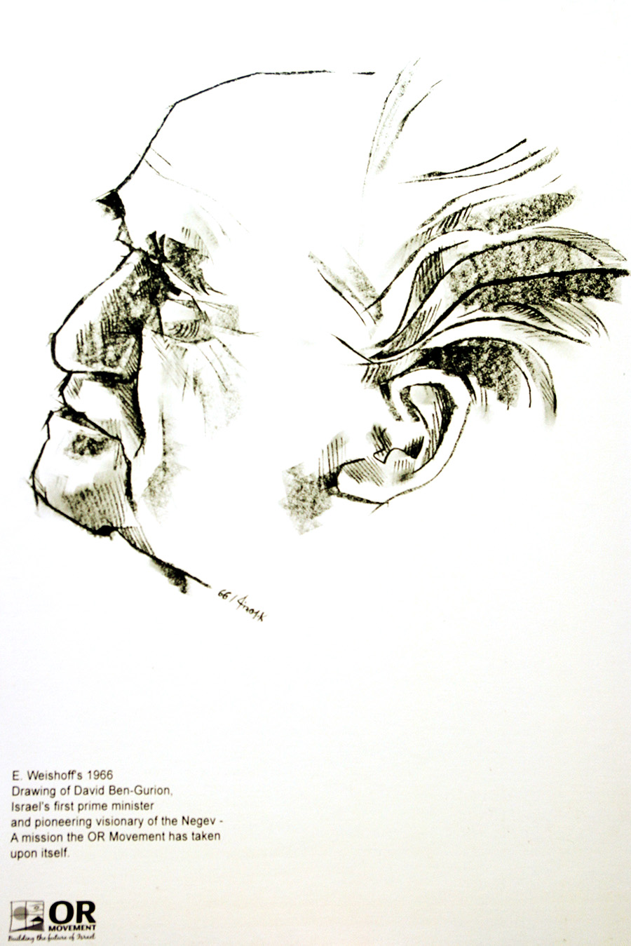 בן גוריון, רישום, 1966. צילום: טל אביגד