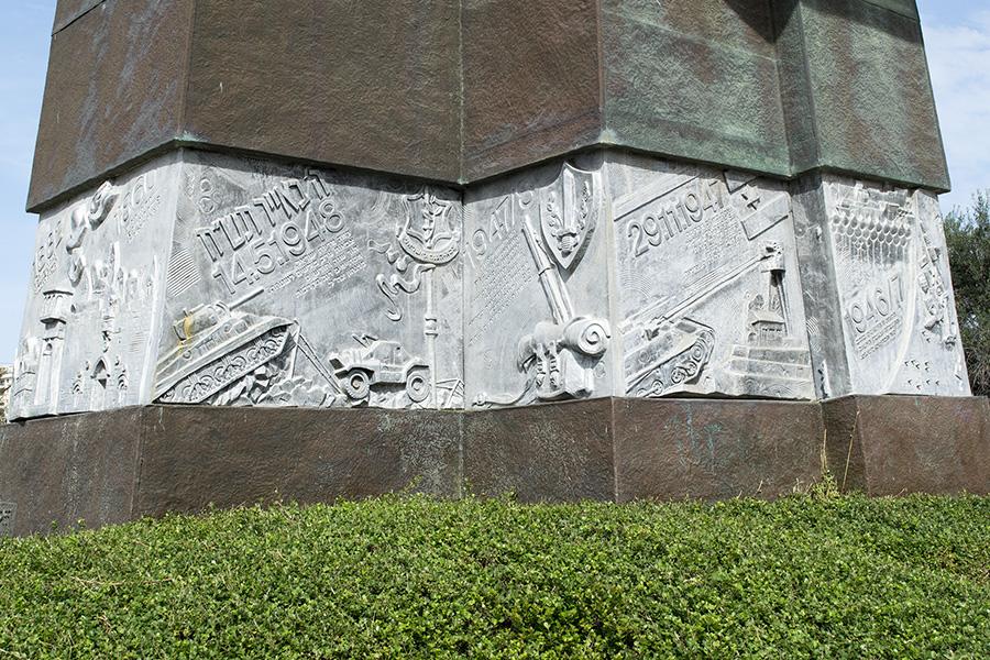 הרעיון של ראש עריית ראשון לציון דאז, מר מאיר ניצן, שובץ בבסיס הפסל. אנדרטת התקומה, ראשון לציון. צילום: איתי ברן