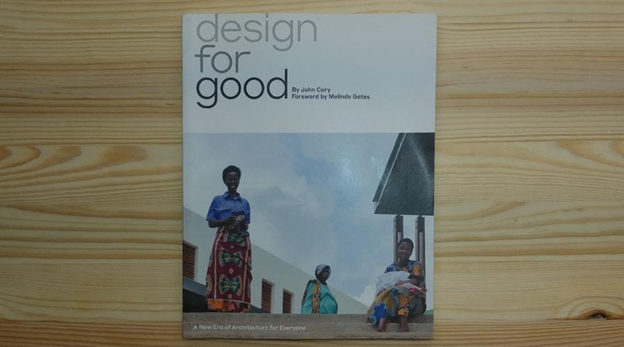 כריכת הספר Design for Good