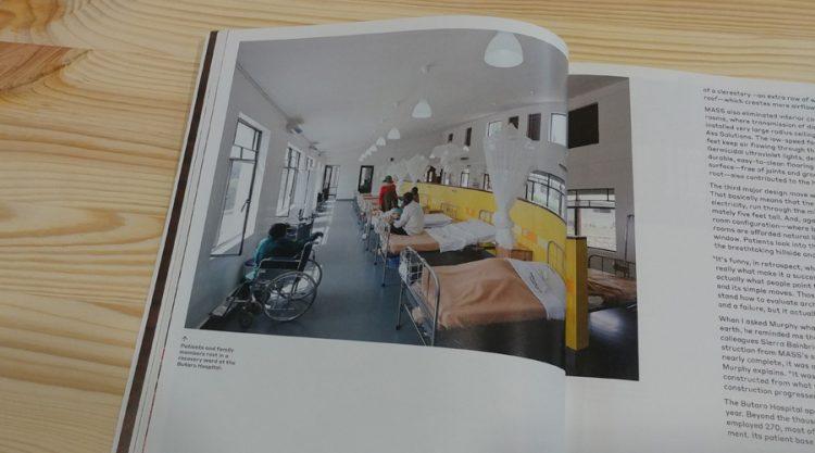 מסדרון ההמתנה של מבקרי החולים של בית החולים Butaro.