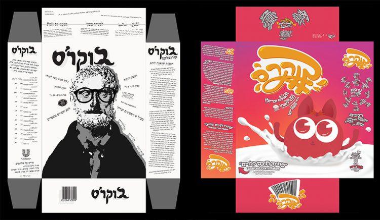 פריסת האריזות לפני הדפסה | עיצוב (מימין לשמאל): אבנר אדן, אלינור באבו