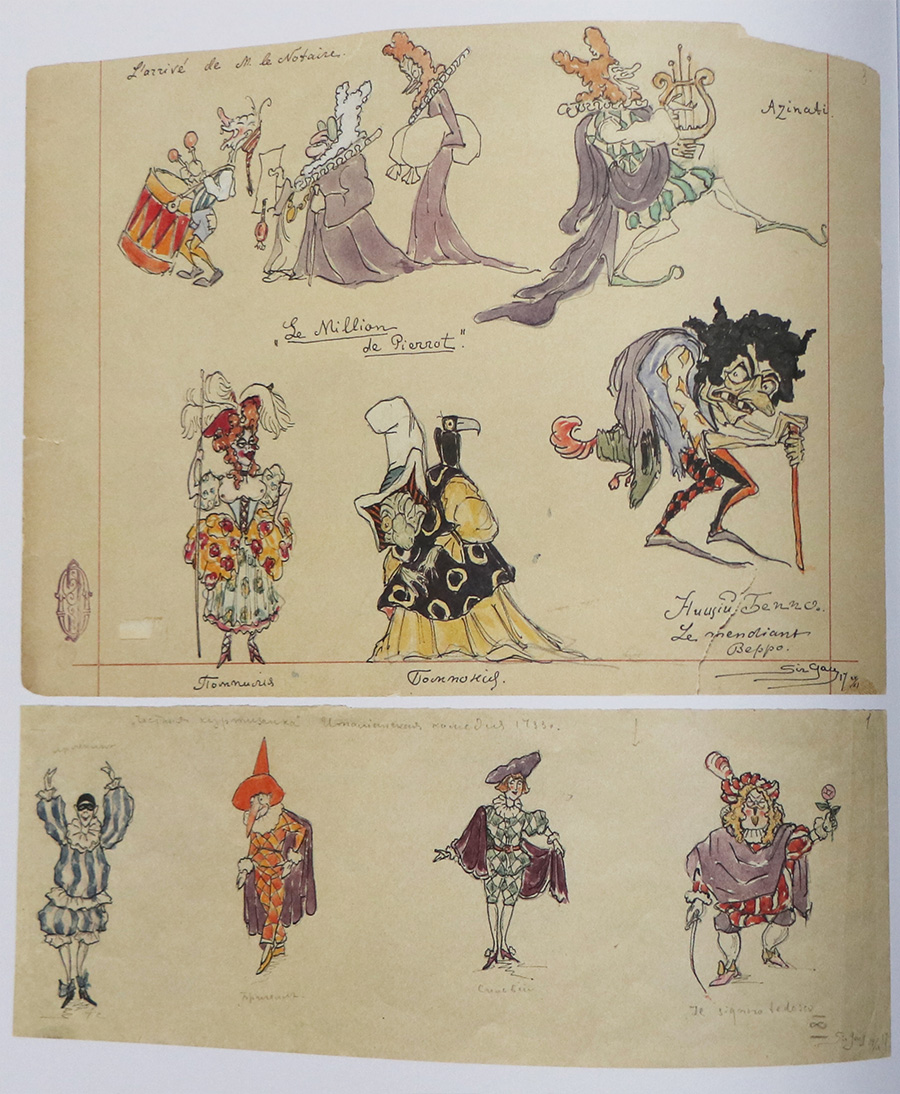 דמויות מלאות אופי. למעלה: עיצוב דמויות למחזה