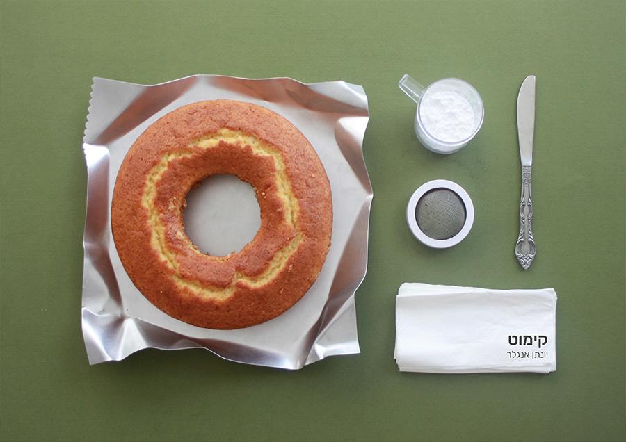 כלי לעוגה, יונתן אנגלר. צילום: יונתן אנגלר