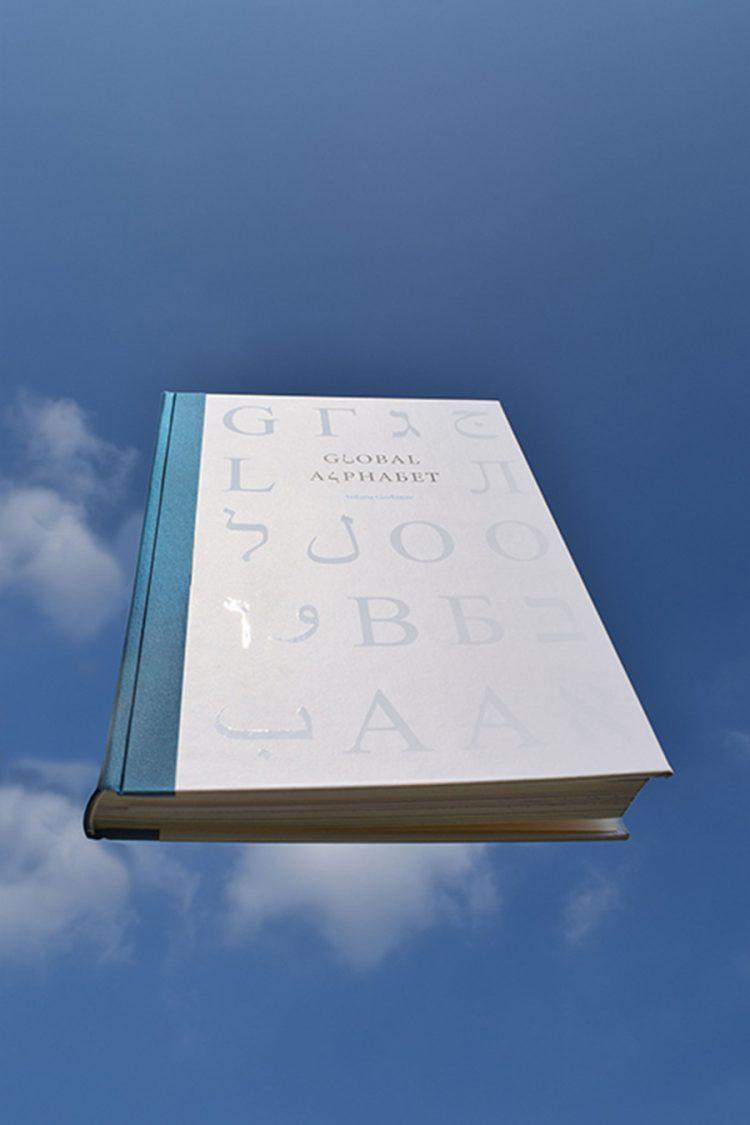 כריכת הספר Global Alphabet, ובו הפרוייקטים של יוליאנה