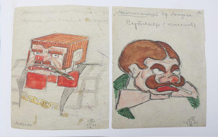 """עיצוב דמויות למחזה """"The Mexican"""" משמאל: Maikail מימין: (The Souteneur (Pimp) (1921. הדמויות הססגוניות צבועות במשחה ששימשה לאיפור בתיאטרון."""