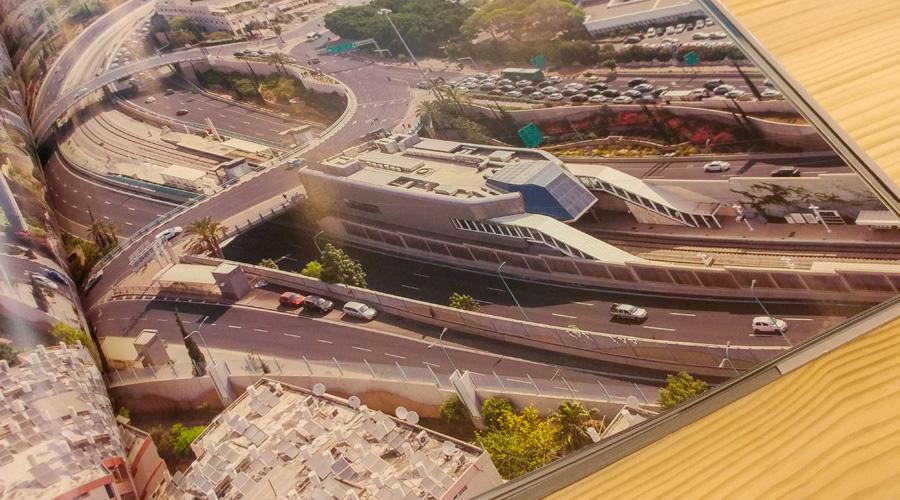 עיצוב עתידני אווירודינמי, תחנת הרכבת חולון וולפסון