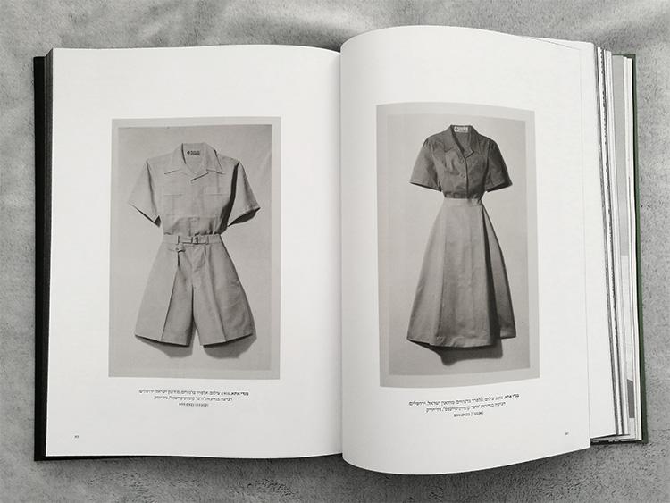 בגדי אתא,1951