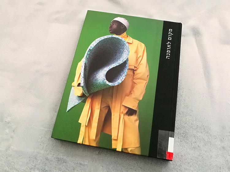 כריכת הספר