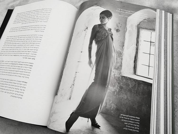 שמלה בעיצוב גדעון אוברזון