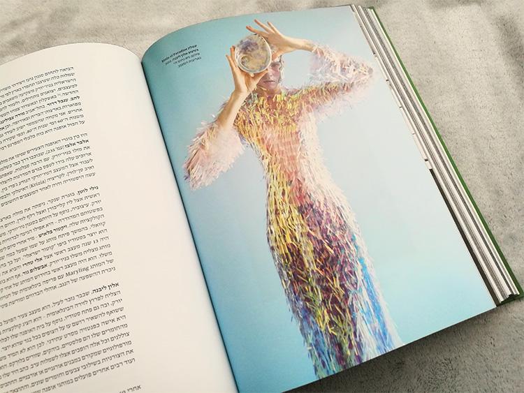 שמלה בעיצוב אלון ליבנה המשלבת חידושים טכנולוגיים בעיצוב אופנה