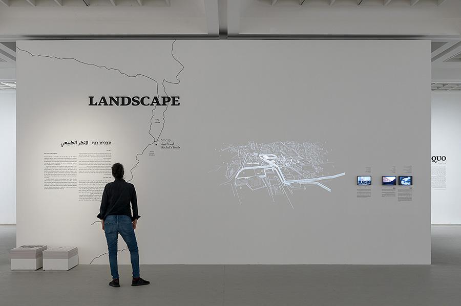 חלל התערוכה המוקדש לקבר רחל. צילום: שיתוף רשתות מוזיאון תל אביב לאמנות, הדס שפירא יחסי ציבור