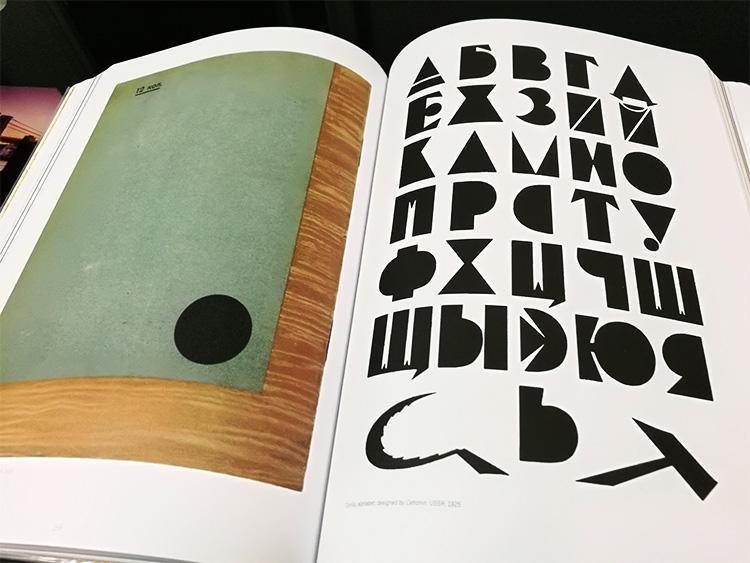 9 מילים בעיצוב ל. פופובה, ברית המועצות, 1929 באלפבית קירילי שעוצב על ידי א. קהונין (Cehonin), ברית המועצות, 1925.