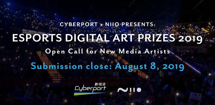 תחרות אנימציה ואמנות דיגיטלית