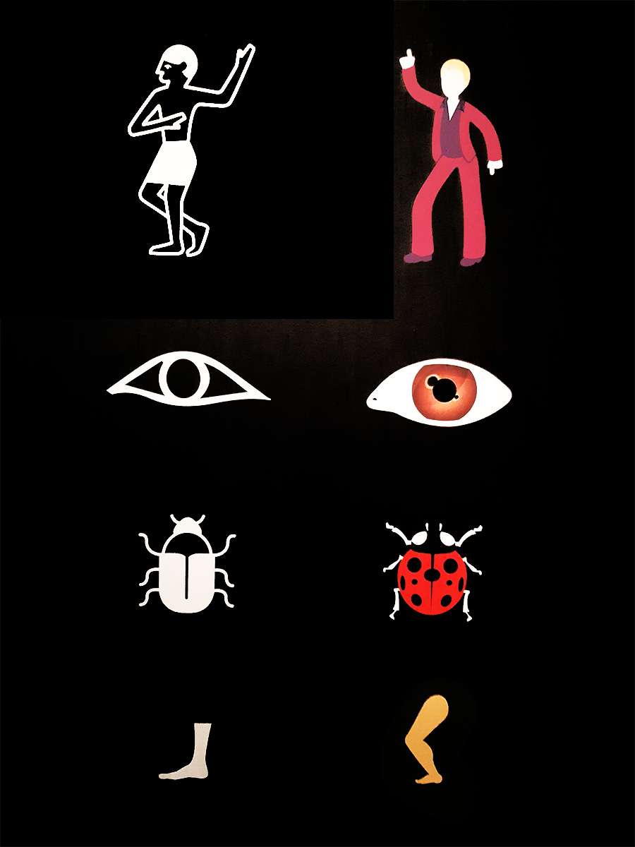 emoglif 7