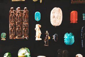 אימוג'יז במצרים העתיקה