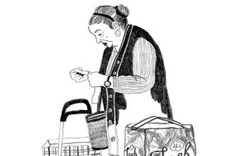 ספר סקיצות: יהלי זיו