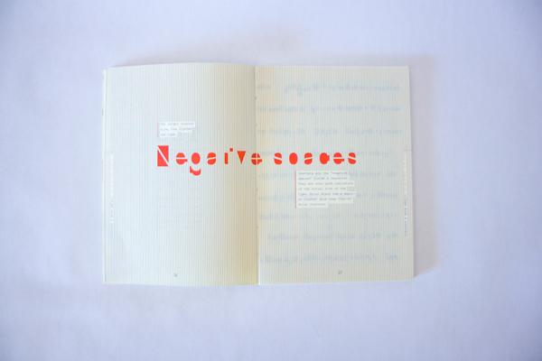 עיצוב ספר- חקר הקריאות