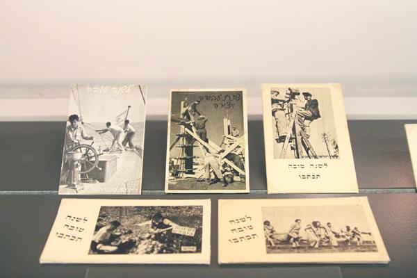 תמונות מהווי החיים בארץ, 1940. הוצאת פלפוט