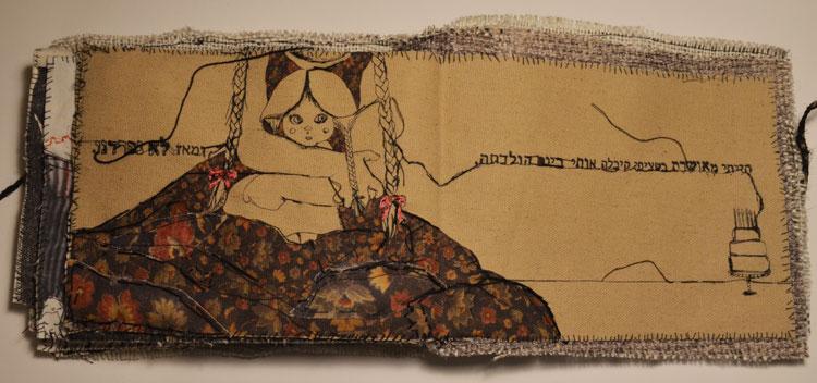 ספר הבובה שהצילה ניצולת שואה - ליאת שגב