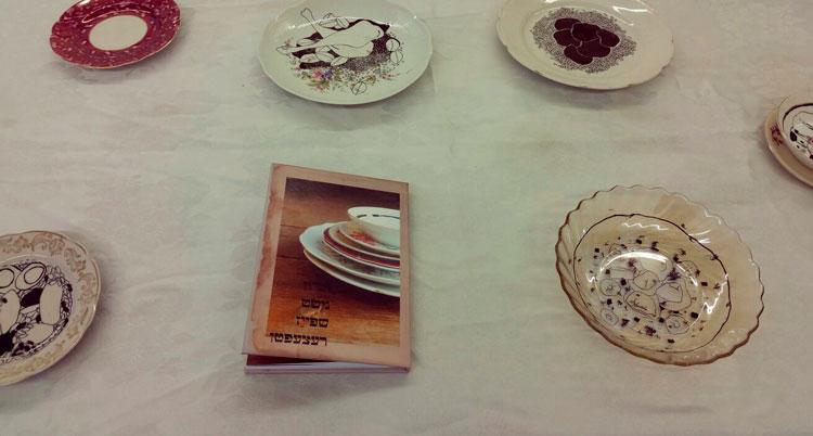 ספר מתכונים המבוסס על ארוחות דמיוניות של אסירות מורעבות - שחר ביקונסקי